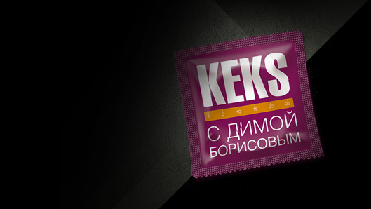 Создание брендов Киев, разработка логотипа, нейминг