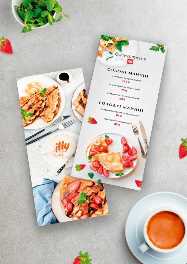 Розробка дизайну меню ресторану Київ, ESPRESOMENTE ILLY, МЛИНЦЕВЕ МЕНЮ