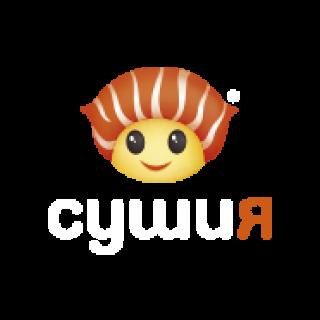 Сушия