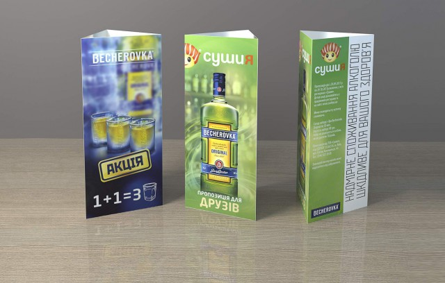 Розробка дизайну тейбл тент меню ресторану СУШИЯ, BECHEROVKA