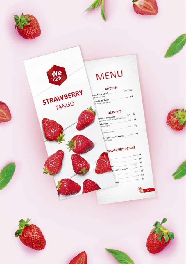 WE Cafe меню